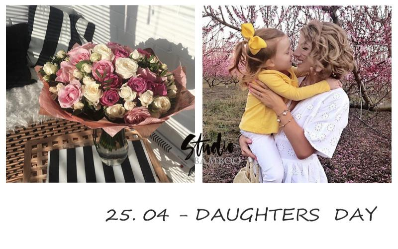 Картинки по запросу День дочери(Daughter's day)